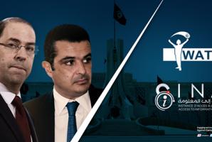 ملف رفع التجميد على ممتلكات مروان المبروك: هيئة النفاذ للمعلومة تنصف منظمة أنا يقظ