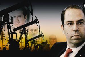 يوسف الشاهد يتخلف عن وعده لضمان الشفافية في الصناعات الاستخراجية