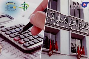 ملف مصحّتي العمران وحي الخضراء أمام القضاء المالي والمحاكم المختصّة