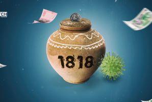 صندوق 1818 : صرف 17 مليون دينار و برنامج لصرف 161  مليون دينار في الأيام القادمة