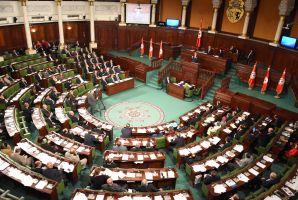البرلمان يستمع لمنظمة أنا يقظ