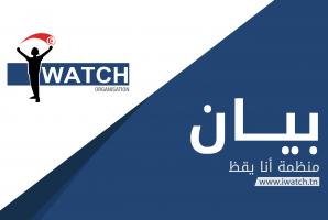 "استشهاد رئيس جمعية ""بن قردان الغد"""