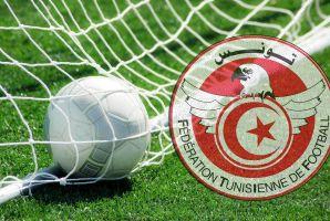 """""""أنا يقظ"""" تراقب انتخابات أعضاء المكتب الجامعي للجامعة التونسية لكرة القدم"""