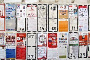 72 % من القائمات الانتخابية في 2011 و2014 تستولي على أموال عمومية