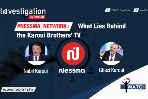 Nessma_Network : What Lies Behind the Karoui Brothers' TV#