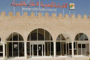 إعفاء السيد عصام القابسي الرئيس المدير العام لشركة النقل بالقيروان
