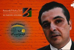 مروان المبروك أو الرجل المارق حسب دائرة المحاسبات