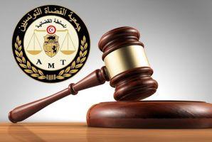 بيان جمعية القضاة بخصوص مراقبة منظمة أنا يقظ لمناظرة الملحقين القضائيين