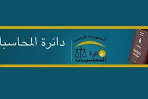 عينة من القوانين التي تحكم بها تونس