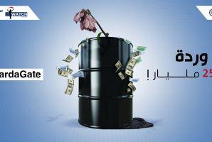 محمد العكروت يشتري ''وردة'' بـ 250 مليار!