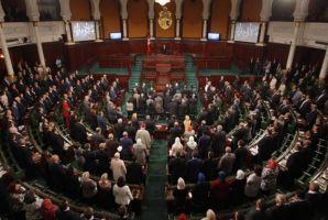 مجلس نواب الشعب يشرع في مناقشة مشروع قانون حماية المبلغين