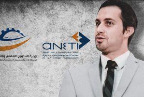 الوزير المقترح يوسف فنيرة: درس جديد في تضارب المصالح