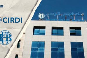 قضيّة البنك الفرنسي التونسي: منظمة أنا يقظ على الخطّ