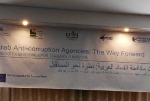 الملتقى الإقليمي لإطلاق التقرير الإقليمي للهيئات العربية لمكافحة الفساد
