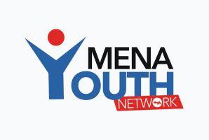 شبكة شباب الشرق الأوسط وشمال إفريقيا ضد الفساد: بداية الرحلة!