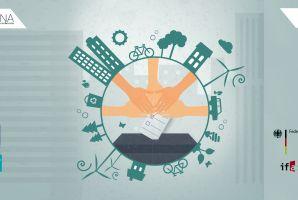 الانتخابات البلدية في مناطق الصناعات الاستخراجية: رأي الشباب في الحوكمة المحلية
