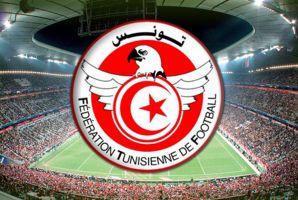 الجامعة التونسية لكرة القدم...دولة داخل الدولة