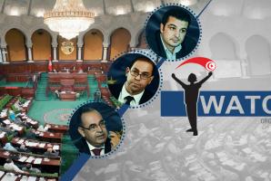 أنا يقظ تناقش ملف مروان المبروك في البرلمان
