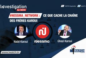 Nessma_Network : Ce que cache la chaîne des frères Karoui#