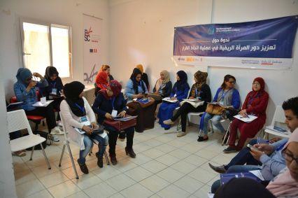 تعزيز دور المرأة الريفية في الحياة العامة: ولاية توزر