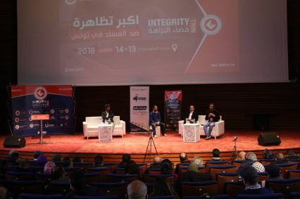 مؤتمر النزاهة - الافتتاح : ورشة حول الفساد الكبير