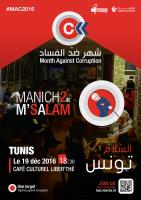Slam The Corrupt 2.0 بتونس العاصمة