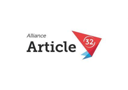 """منظمة أنا يقظ تساهم في تأسيس """"تحالف الفصل 32"""""""