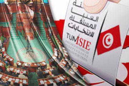 مجلس نواب الشعب يتستر على شبهات فساد مالي بهيئة الانتخابات