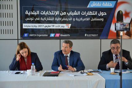 حلقة نقاش بين الشباب والنواب بولاية سليانة