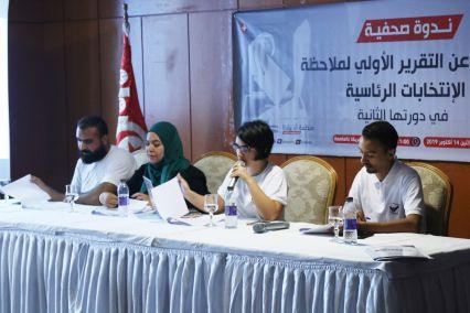 التقرير الأولي لإئتلاف شركاء لملاحظة الدورة الثانية من الانتخابات الرئاسية