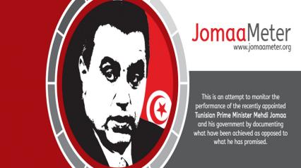 """تقرير موقع """"جمعة ميتر"""" عن أداء رئيس الحكومة التّونسيّة السّيد مهدي جمعة"""