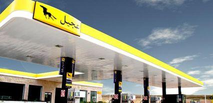 شبهات تحيل وسوء تصرف في الشركة الوطنية لتوزيع البترول AGIL