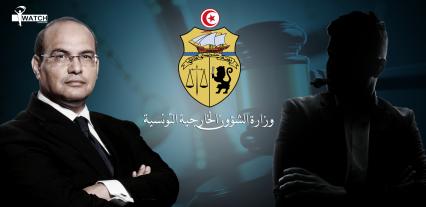 ملف وزارة الخارجية:هرسلة المبلغين وهيئة مكافحة الفساد في سبات