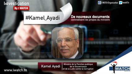 Affaire Kamel Ayadi : de nouveaux documents contredisent les propos du ministre