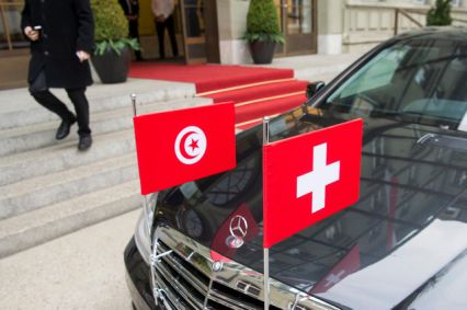 Pourquoi les Fonds du Clan Ben Ali Restent Bloqués en Suisse