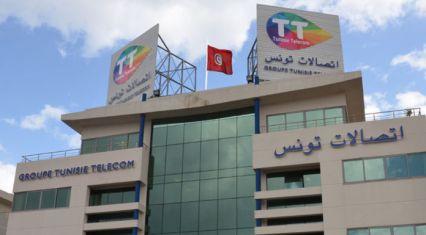 تدليس وتلاعب بالمعطيات الشخصية لحرفاء اتصالات تونس