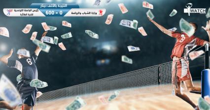 فساد في تنظيم البطولة العربية للكرة الطائرة