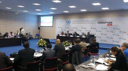 تونس تعلن رسمياً على استضافة المنتدى العربي الرابع لإسترجاع الأموال المنهوبة