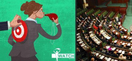 """مشروع قانون حماية المبلغين المقدم لمجلس نواب الشعب من طرف """"أنا يقظ"""""""