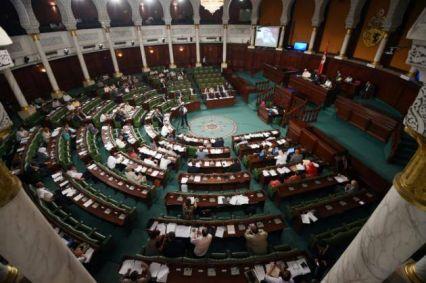 """السماح لمنظمة """"أنا يقظ"""" بحضور عمل اللجان بمجلس نواب الشعب"""