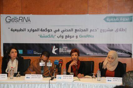 """إطلاق مشروع """"دعم المجتمع المدني في حوكمة الموارد الطبيعية"""" GesRNa"""