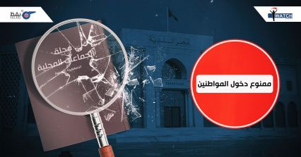والي المنستير يخرق الدستور ومجلة الجماعات المحلية