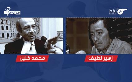 حق الرد.. وزير الشؤون الدينية السابق يتفاعل مع تحقيق أنا يقظ