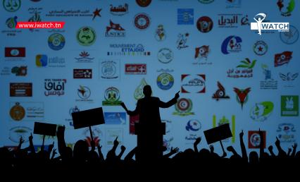 96 % من الأحزاب التونسية ترفض الكشف عن مصادر تمويلها ونفقاتها