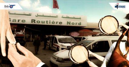 حفل زواج مبارك في محطة النقل البري