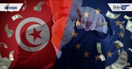 مشروع قانون أوروبي لحماية المبلّغين عن الفساد