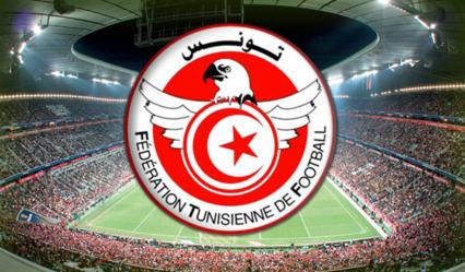 الجامعة التونسية لكرة القدم...هيكل مارق عن القانون