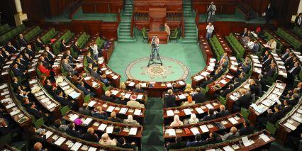 مجلس نواب الشعب يستمع لمنظمة أنا يقظ حول قانون الابلاغ عن الفساد وحماية المبلغين
