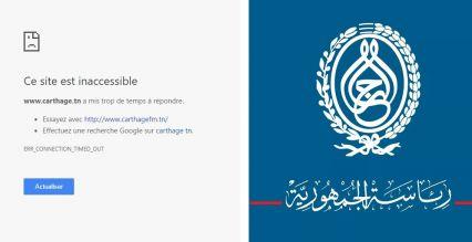رئاسة الجمهورية أول المخالفين لقانون النفاذ للمعلومة وأنا يقظ ترفع قضية في الغرض