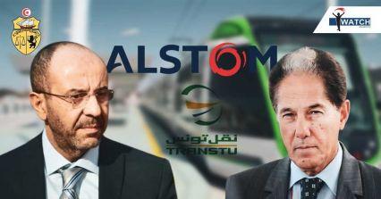قضية Alstom : الحكومة تفرط في حق الدولة التونسية